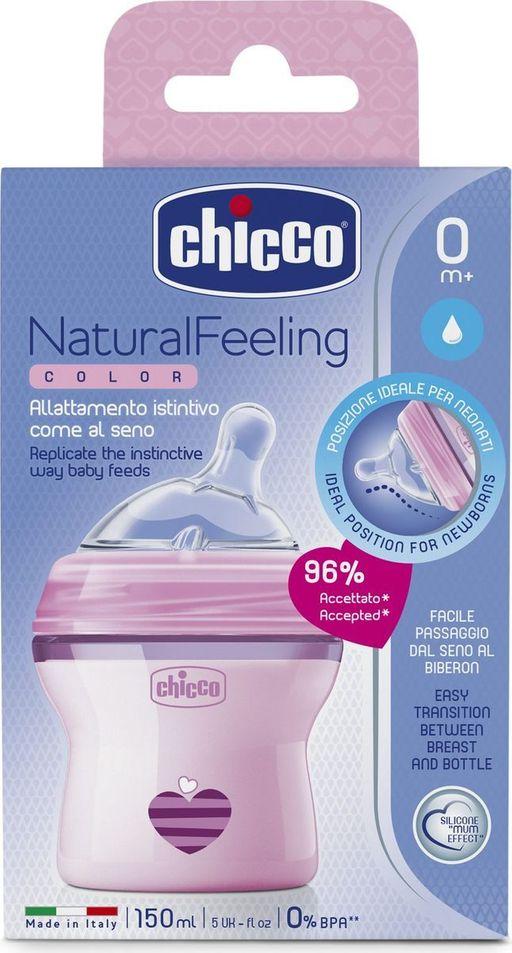 Chicco Natural Feeling Бутылочка, 0+ месяцев, розового цвета, с силиконовой соской, 150 мл, 1шт.