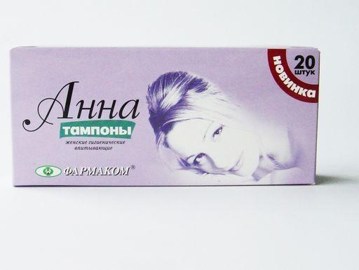 Анна Новинка тампоны женские гигиенические средние, 20шт.