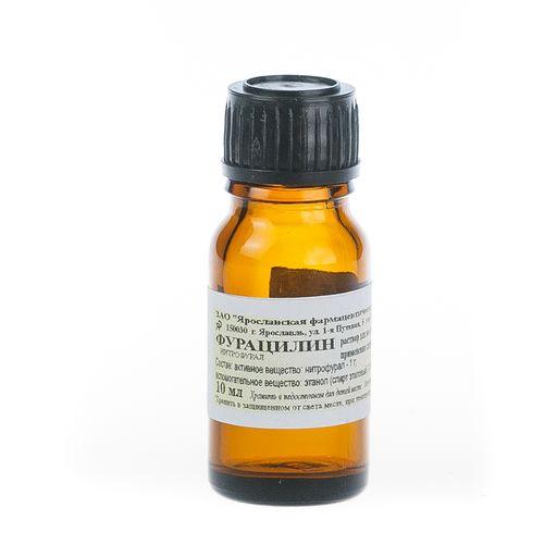 Фурацилин, 0.067%, раствор для местного и наружного применения спиртовой, 10 мл, 1шт.