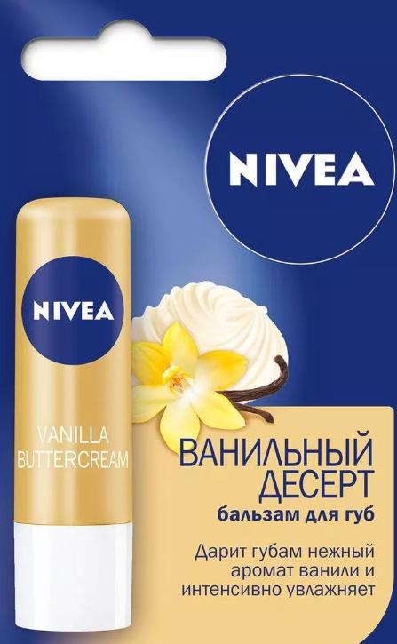 Nivea Бальзам для губ Ванильный десерт, бальзам для губ, 4,8 г, 1шт.