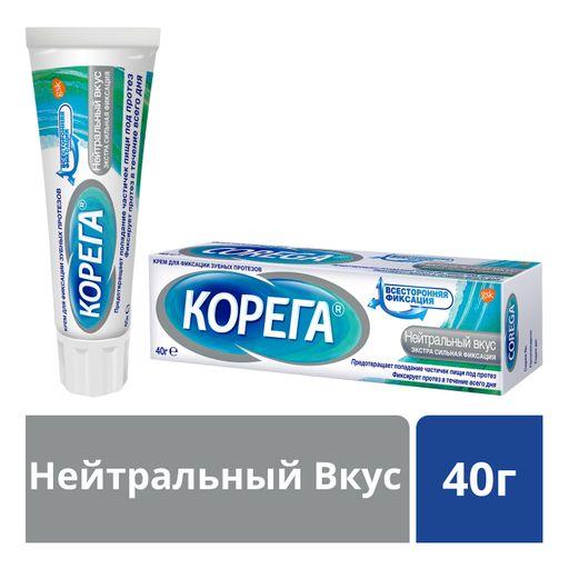Корега Нейтральный вкус Крем для фиксации зубных протезов, крем для фиксации зубных протезов, 40 мл, 1шт.