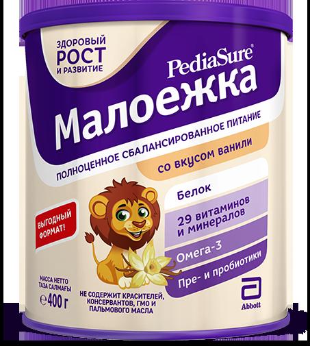PediaSure Малоежка, для детей с 12 месяцев, смесь сухая, ваниль, 400 г, 1шт.