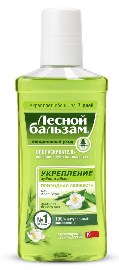 Лесной бальзам Ополаскиватель Белый чай и алоэ, с фтором, раствор для обработки полости рта, 250 мл, 1шт.