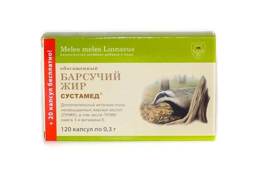 Сустамед Барсучий жир, 0.25 г, капсулы, 120шт.