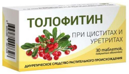Толофитин, таблетки, покрытые оболочкой, 30шт.