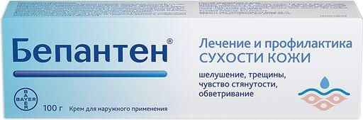 Бепантен, 5%, крем для наружного применения, 100 г, 1шт.
