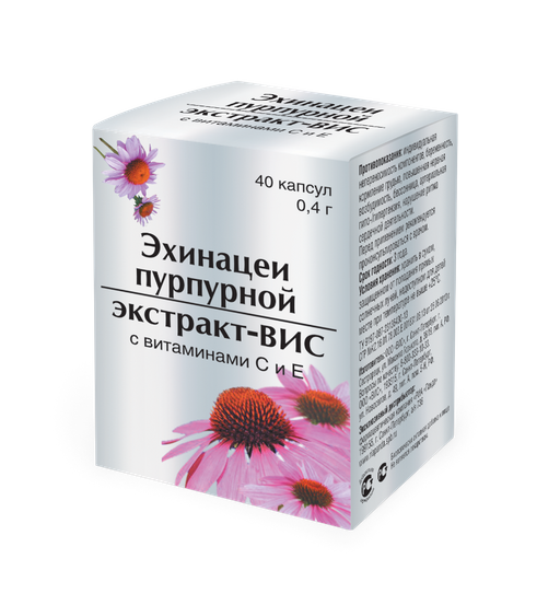 Эхинацеи пурпурной экстракт-ВИС, 0.4 г, капсулы, 40шт.