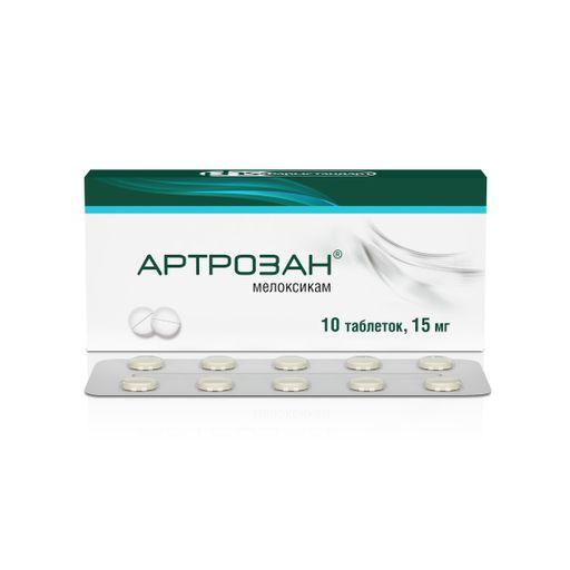 Артрозан, 15 мг, таблетки, 10шт.