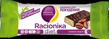 Racionika Diet батончик, со вкусом кофе со сливками, 50 г, 1шт.