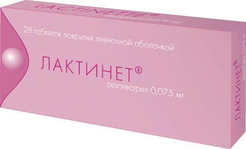 Лактинет, 75 мкг, таблетки, покрытые пленочной оболочкой, 28шт.