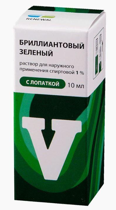 Бриллиантовый зеленый, 1%, раствор для наружного применения спиртовой, с лопаткой, 10 мл, 1шт.