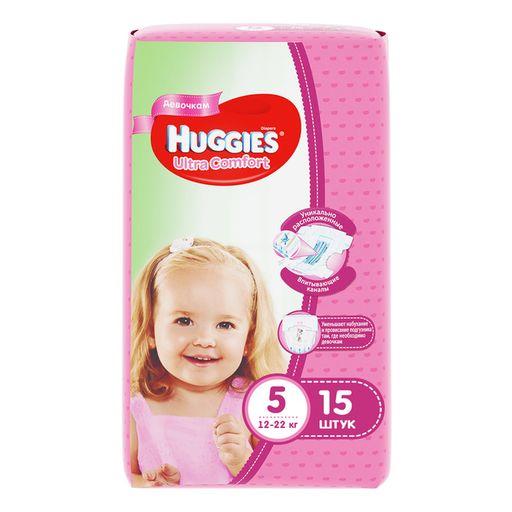 Huggies Ultra Comfort Подгузники детские, р. 5, 12-22 кг, для девочек, 15шт.