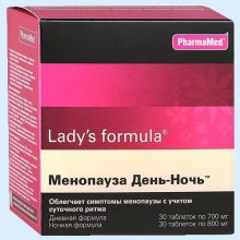 Lady's formula Менопауза День-Ночь, таблеток набор, 60шт.