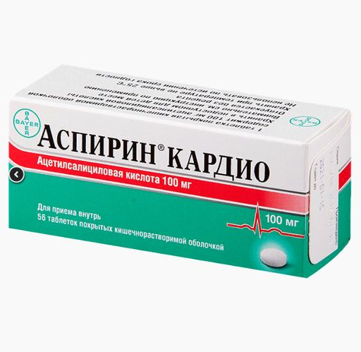 Аспирин Кардио, 100 мг, таблетки, покрытые кишечнорастворимой оболочкой, 56шт.