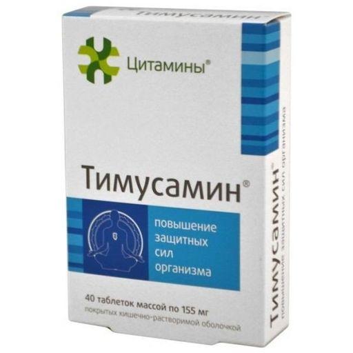 Тимусамин, 155 мг, таблетки, покрытые кишечнорастворимой оболочкой, 40шт.