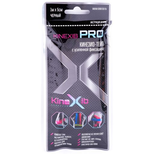 Kinexib Pro Бинт кинезио-тейп с усиленной фиксацией, 5см х 1м, черного цвета, 1шт.