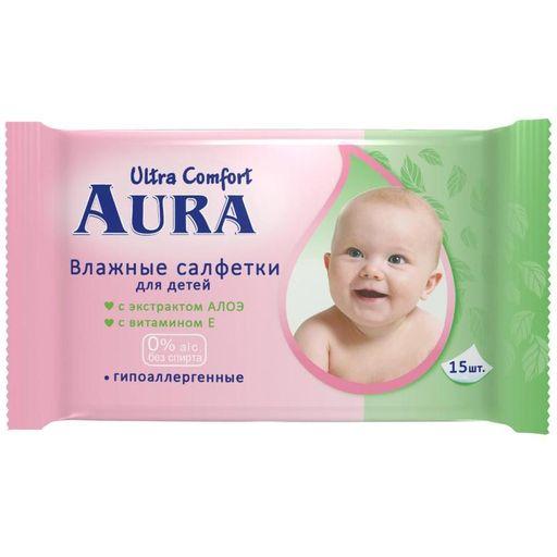 Aura салфетки влажные детские, салфетки влажные, 15шт.
