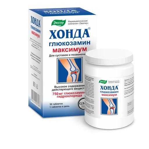 Хонда Глюкозамин Максимум, 1.3 г, таблетки, 30шт.