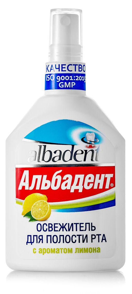 Альбадент Освежитель для полости рта Лимон, раствор для обработки полости рта, 35 мл, 1шт.