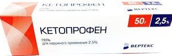 Кетопрофен, 2.5%, гель для наружного применения, 50 г, 1шт.
