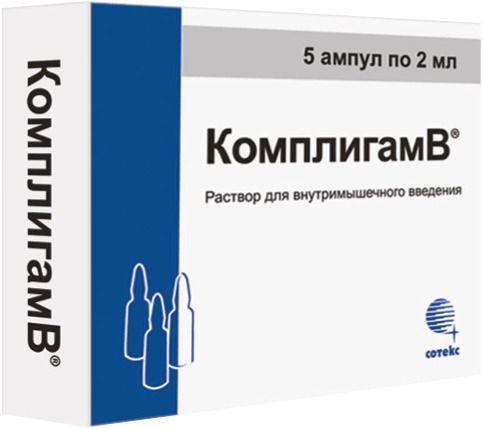 Комплигам B, раствор для внутримышечного введения, 2 мл, 5шт.