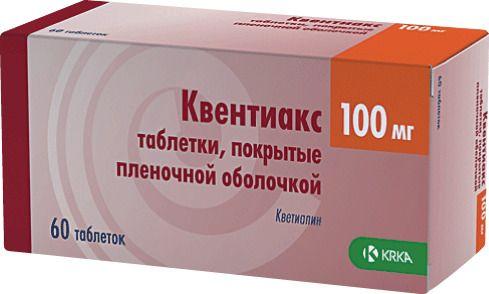 Квентиакс, 100 мг, таблетки, покрытые пленочной оболочкой, 60шт.