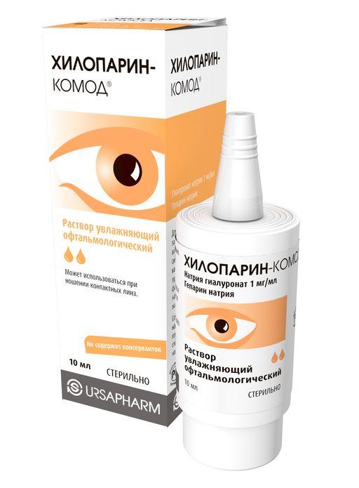 Хилопарин-Комод, 1 мг/мл, раствор водный стерильный, без консервантов, 10 мл, 1шт.