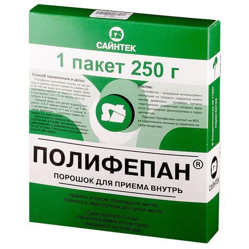 Полифепан, порошок для приготовления суспензии для приема внутрь, 250 г, 1шт.