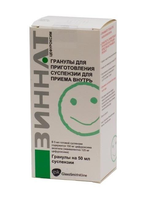 Зиннат, 125 мг/5 мл, гранулы для приготовления суспензии для приема внутрь, 1,25 г (50 мл), 1шт.