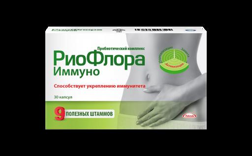 РиоФлора Иммуно, 400 мг, капсулы, 30шт.