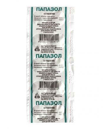 Папазол, таблетки, 10шт.