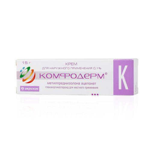 Комфодерм K, 0.1%, крем для наружного применения, 15 г, 1шт.