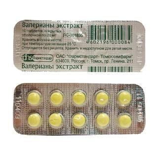 Валерианы экстракт, 20 мг, таблетки, покрытые оболочкой, 10шт.