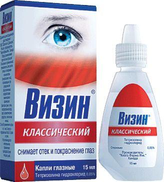Визин Классический, 0.05%, капли глазные, 15 мл, 1шт.