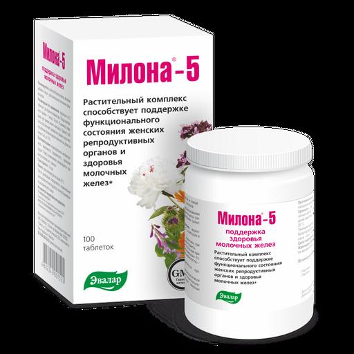 Милона-5 для поддержания здоровья молочной железы, 0.5 г, таблетки, 100шт.