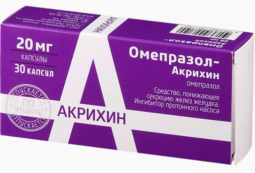 Омепразол-Акрихин, 20 мг, капсулы, 30шт.