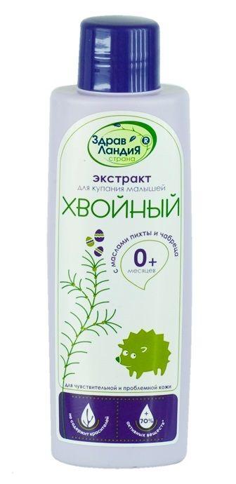 Страна Здравландия Экстракт для купания малышей Хвойный, жидкость для ванн, 250 мл, 1шт.