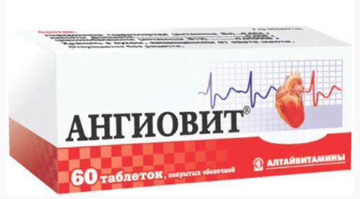 Ангиовит, таблетки, покрытые оболочкой, 60шт.