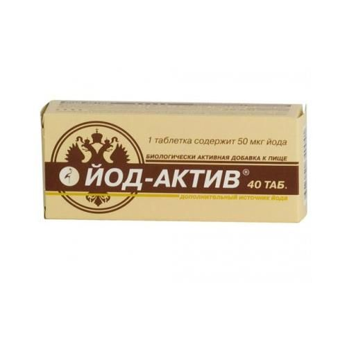 Йод-Актив, 50 мкг, таблетки, 40шт.