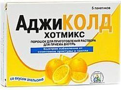 Аджиколд Хотмикс, порошок для приготовления раствора для приема внутрь, со вкусом или ароматом апельсина, 5 г, 10шт.