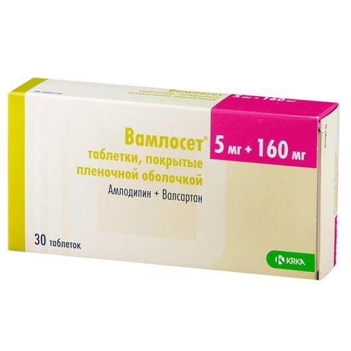 Вамлосет, 5 мг+160 мг, таблетки, покрытые пленочной оболочкой, 30шт.