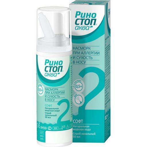 Риностоп Аква Софт, 6+ месяцев, спрей для носа, от насморка при аллергии, 50 мл, 1шт.