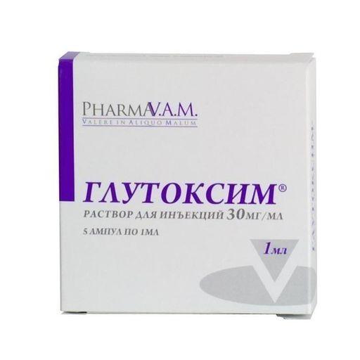 Глутоксим, 30 мг/мл, раствор для инъекций, 1 мл, 5шт.