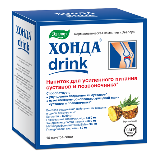 Хонда drink, порошок, 12.8 г, 10шт.