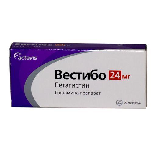 Вестибо, 24 мг, таблетки, 30шт.