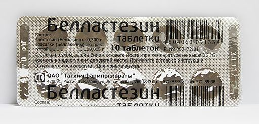 Белластезин, таблетки, 10шт.