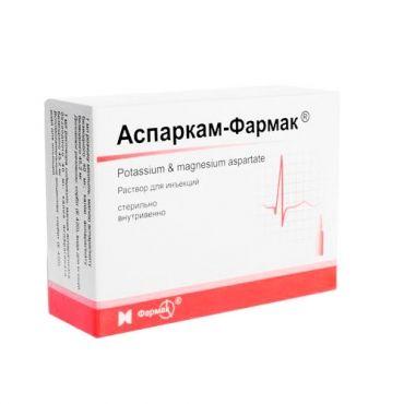Аспаркам-Фармак, раствор для внутривенного введения, 10 мл, 10шт.