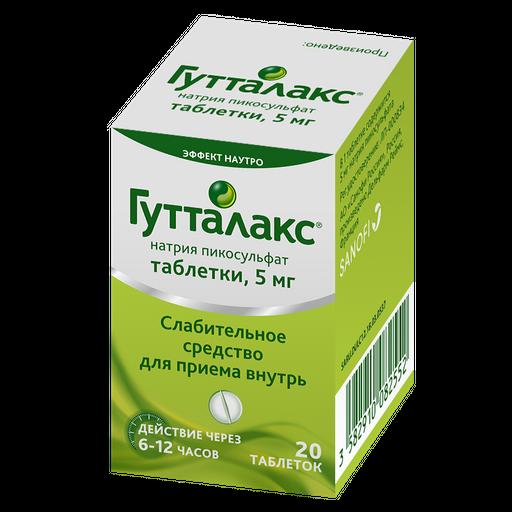 Гутталакс, 5 мг, таблетки, 20шт.