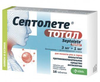 Септолете тотал, 3 мг+1 мг, таблетки для рассасывания, бузина-лимон, 16шт.