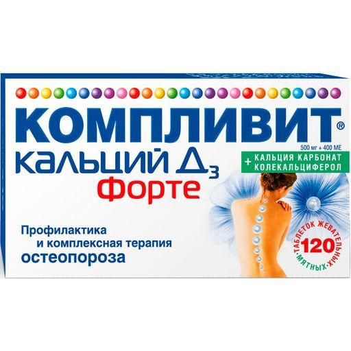 Компливит кальций Д3 форте (мята), 500мг+400МЕ, таблетки жевательные, кальций + витамин Д3, 120шт.